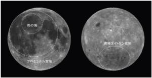 ニュースで見つけた月面の画像