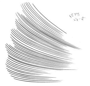 曲線による集中線