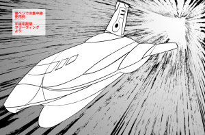 フリーウイングの宇宙船